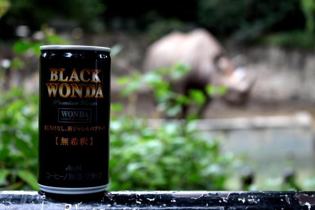 Blackwonda